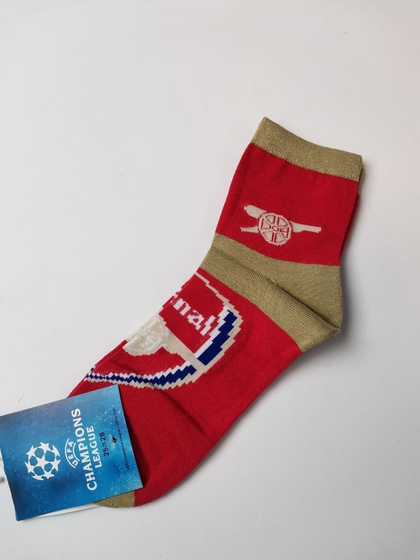 Носки Арсенал красно-коричневые