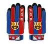 Вратарские перчатки Барселоны