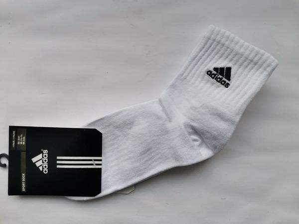 Носки adidas белые